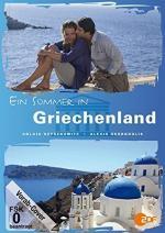 Un verano en Grecia (TV)