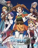 The Legend of Heroes: Trails in the Sky (Miniserie de TV)