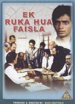 Hung Jury (TV)
