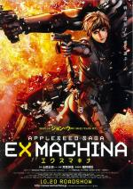 Ekusu makina (Appleseed Saga: Ex Machina)