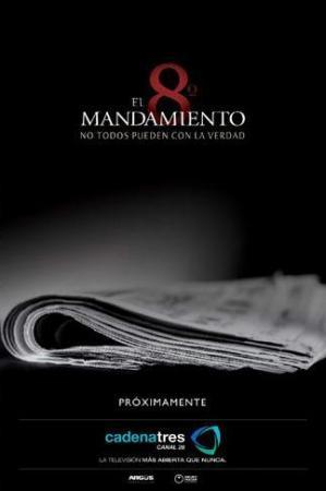 El 8° mandamiento (TV Series)