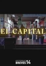El Capital (S)