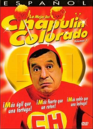 El Chapulín Colorado (Serie de TV)