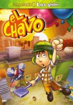 El Chavo: The Animated Series (TV Series)