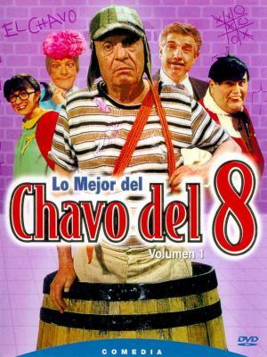 El chavo del ocho (Serie de TV)