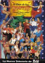 El circo de las Montini (Serie de TV)