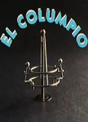 El columpio (C)