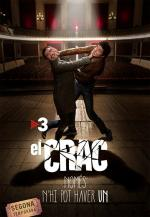 El crac (TV Series)