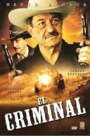 El criminal (El gatillo de la muerte)