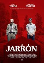 El jarrón (C)