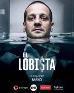 El lobista (TV Series)