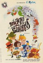 El mago de los sueños (AKA La familia Telerín: la película)