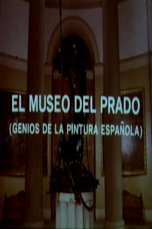 El museo del Prado (Genios de la pintura española) (TV)