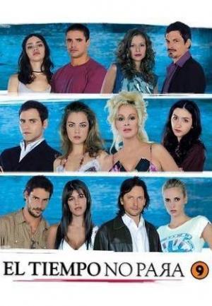 El tiempo no para (Serie de TV)