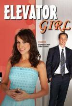 Elevator Girl (TV)