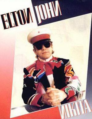 Elton John: Nikita (Music Video)