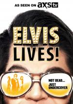 Elvis Lives! (TV)