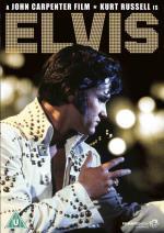 Elvis, el rey está vivo (TV)