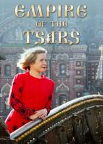 Empire of the Tsars: Romanov Russia with Lucy Worsley (Miniserie de TV)