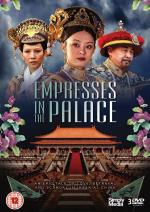 Empresses in the Palace (Miniserie de TV)
