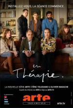 En thérapie (Serie de TV)