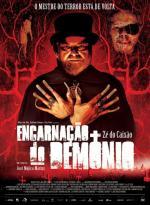 Devil's Reincarnation (Embodiment of Evil)