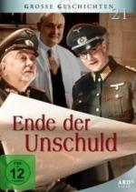 Ende der Unschuld (TV)