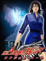Angel Heart (TV Series)