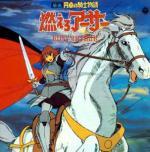 Entaku no Kishi Monogatari: Moero Arthur (Serie de TV)