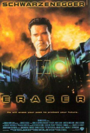 Eraser Film