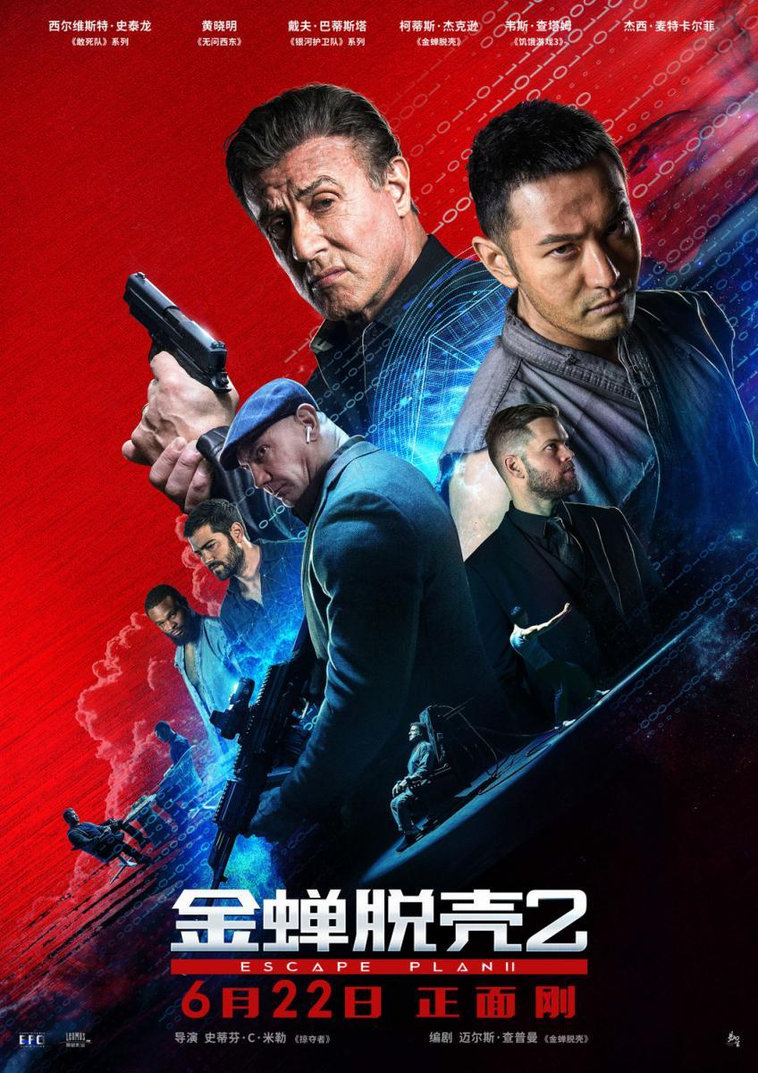Escape Plan 2: Hades (2018) Descargar Gratis