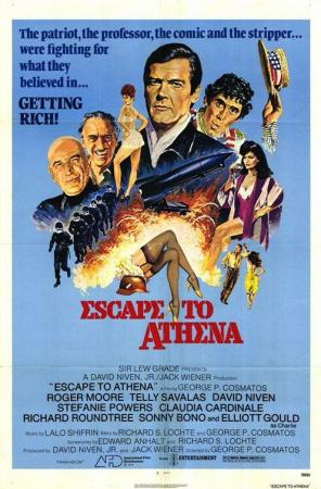 Evasión en Atenea