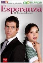 Esperanza (TV Series)