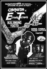 Estong Tutong: Ikalawang yugto