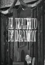 El teatrito de D. Ramón (TV)