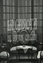 La gaviota (TV)
