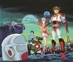 El Galáctico (Starzinger) (Serie de TV)