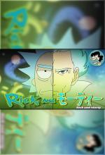 If Rick and Morty was an anime (S)