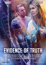 La prueba de la verdad (TV)