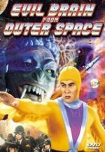 Evil Brain from Outer Space (TV)