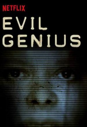 Evil Genius (TV Series)
