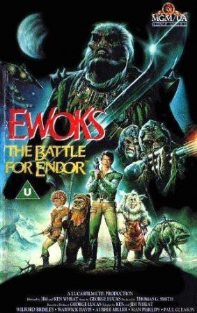 La batalla del planeta de los Ewoks (TV)