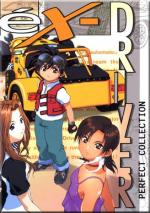 eX-Driver (TV Miniseries)