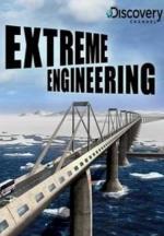 Extreme Engineering (Serie de TV)