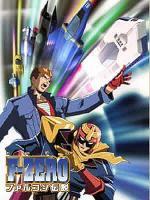 F-Zero: GP Legend (TV Series)