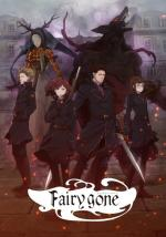 Fairy gone (TV Series)