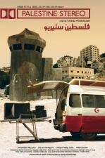 Palestine Stereo