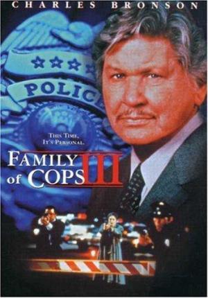 Familia de policías 3 (TV)