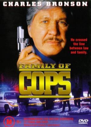 Familia de policías (TV)