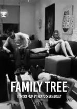 Family Tree (C)